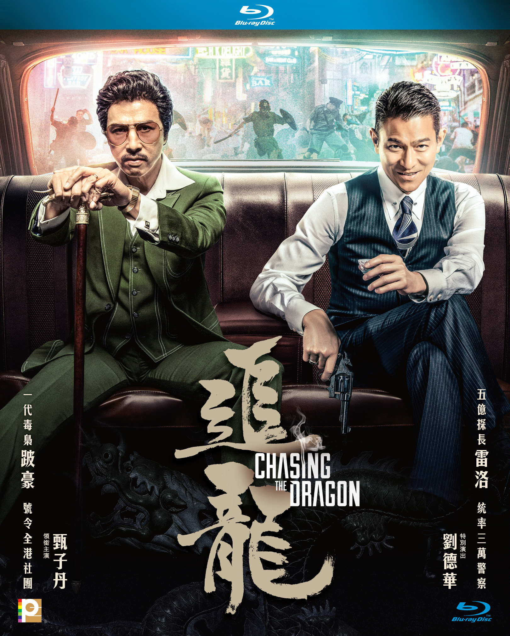 追龍 國粵雙語 原盤繁簡英SUP字幕 Chasing the Dragon 2017 BluRay 1080p 2Audio TrueHD 7.1 x265.10bit-BeiTai